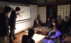 第3回「プロジェクト/まちづくり懇談会」開催しました!