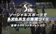 栃木のWEBメディア「とちぎのしゅし」でご紹介いただきました。