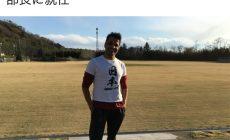「日本クリケット協会」公式サイトで、クシャールさんが紹介されました。