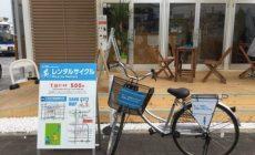 佐野駅前でレンタサイクル始めました